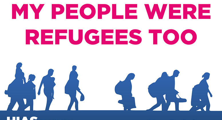 Join Us: National Day of Jewish Action for Refugees
