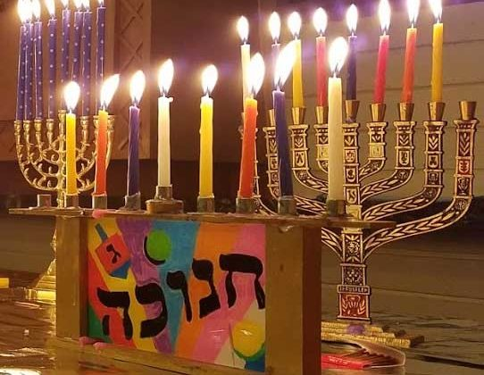 Celebrate Shabbat and Hanukkah In Our New Home