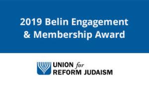 URJ Belin Award 2019
